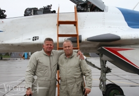 Conquering the skies together   Полеты на истребителе МиГ-29 в стратосферу